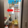 【DIY】納戸の収納力UP⤴釘やビスを使わず簡単に棚を取り付け☝