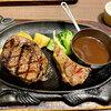 【ファミレス】フォルクス ~オーシャンビーフのリブロースステーキ~