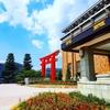京都ぶらり 人気の岡崎エリア 京セラ美術館