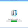Web Platform Installer 4.5:WordPress のインストール