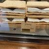 野毛の近くの吉田町にかわいいカフェ「BakeRoom」さん