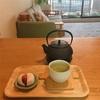【ひとつひとつ】いちご大福とお茶。