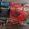 市販のチョコレートの最強はどれか考えた話を前にしたけど、大好きなチョコを忘れてたから伝えたい!