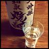 福島県の笹の川酒造から、うまいお酒を買ったよ【復興支援】
