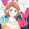 【kobo】13日新刊情報:「PとJK 11巻」など、コミック58冊などが配信