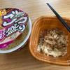 ソーメン 牛丼