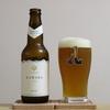 川場ビール 「Premium KAWABA IPA」