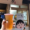 台湾 一芳水果茶