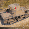 【WOT】イタリア Tier 2 軽戦車  L6/40   車輌性能と弱点【Supertest】