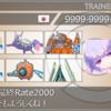 【S6】ラティ姫お守り隊!!【最高/最終Rate2000】
