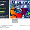 【新作アセット】モバイルNative Pluginで有名なUltimate Mobileの新バージョン!アップグレード対象者は1ドル(99%OFF)で入手可能「Ultimate Mobile Pro」