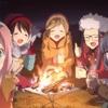 mont-bellムーンライトテント2型3型5型がアニメに登場!!『ゆるキャン△』『ヤマノススメ』『ゆるゆり』