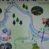 銚子川テクテク
