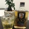 ウイスキーを学ぼう