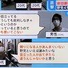 【w】ひるおび:維新松井代表が立民共産連合を談合と徹底糾弾、立民・共産が発狂→町の人の声です