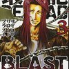 最遊記REREAD BLAST3