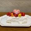【子どもとクッキング】パパのお誕生日ケーキのデコレーションをやってみました★