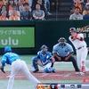2017 109th game@東京ドーム vs De