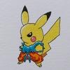 ドラゴンボールスタイルのイケメンピカ様。 Cool Pikachu equipped with DragonBall uniform.
