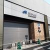 【おおさか東線】JR野江駅周辺を紹介。京阪や谷町線と乗り換えができる駅。