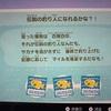 【あつ森】釣りの失敗激減!100回連続成功のコツ!