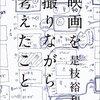 【新刊案内】出る本、出た本、気になる新刊!  (2016.6/3週)