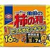 亀田製菓 亀田の柿の種たっぷりピーナッツ16袋詰 560g 1080円の20%オフクーポン