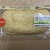 菓子パン界の神か?!  ホイップサンドメロン (セブンイレブン)