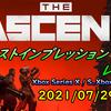 【The Ascent】サイバーパンクがテーマのアクションシューティングRPGファーストインプレッションレビュー