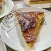 タルトタタン風 リンゴのパンケーキ
