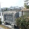 「ゾンビランドサガ」聖地巡礼レポート 2:唐津エリア・その1