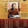 創作オペラ「人道の桜」 (杉原千畝物語)