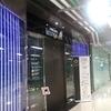 【ラウンジレポート】バンコク スワンナプーム国際空港 エバー航空 EVAAIR LOUNGE / 早朝のEVA AIR LOUNGEへ
