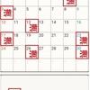 手づくり日傘教室6月の予約状況更新2☆