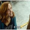 【映画の話】『レディ・プレイヤー1』――最大の見どころは、ヒロインであるオリヴィア・クックの可愛さだ!