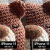 iOS13.2で登場の「Deep Fusion」がiPhone11Proの画像をキレキレに?〜ホントに間に合っていない今年のApple〜