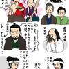 NHK大河ドラマ 真田丸 第24回 感想・絵などをちょこっと