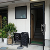 【豊田市】WORK BENCH COFFEE ROASTERS