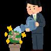 零細個人投資家の定義、ドルコスト平均法