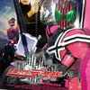 仮面ライダージオウ EP14「GO!GO!ゴースト2015」感想