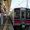 北海道・東北JRの旅(17日め)奥羽本線・花輪線・東北本線・気仙沼線・BRT