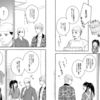 漫画版「作ってあげたい小江戸ごはん」第8話無料公開中