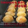 【オススメ5店】四日市(三重)にある串カツ が人気のお店