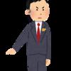 """2次試験対策 事例Ⅲ H27年度 タイムマネジメントに """"誤差無し"""""""