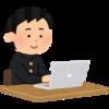 長男はiPadで授業!【通信制高校】