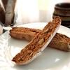【雑穀料理】イタリア発祥の伝統菓子!食べ始めると止まらないビスコッティの作り方・レシピ【はったい粉】