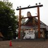ゴールデンカムイ聖地巡り「北海道横断400km女一人旅」【6】