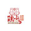【オススメ5店】栄(ミナミ)/矢場町/大須/上前津(愛知)にある鶏料理が人気のお店