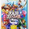 Wii U専用ソフト『大乱闘スマッシュブラザーズ for Wii U』 / amiibo 大乱闘スマッシュブラザーズシリーズ 第1弾 (2014年12月6日(土)発売)