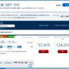 トロント行き航空券を安く購入する方法